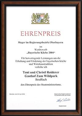 Ehrenpreis Bayerische Küche 2004